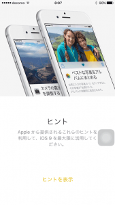3dtouch-hint-scr