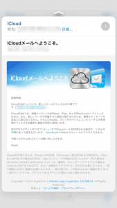 3dtouch_peek_mail_preview